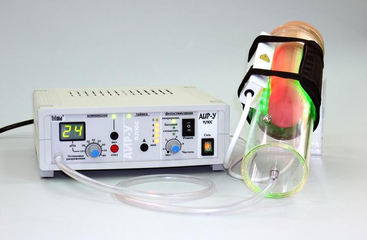 аппарат для ЛОД-терапии